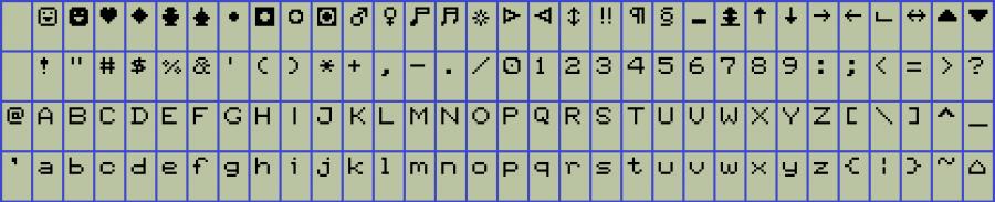 8x8_80x30b.png
